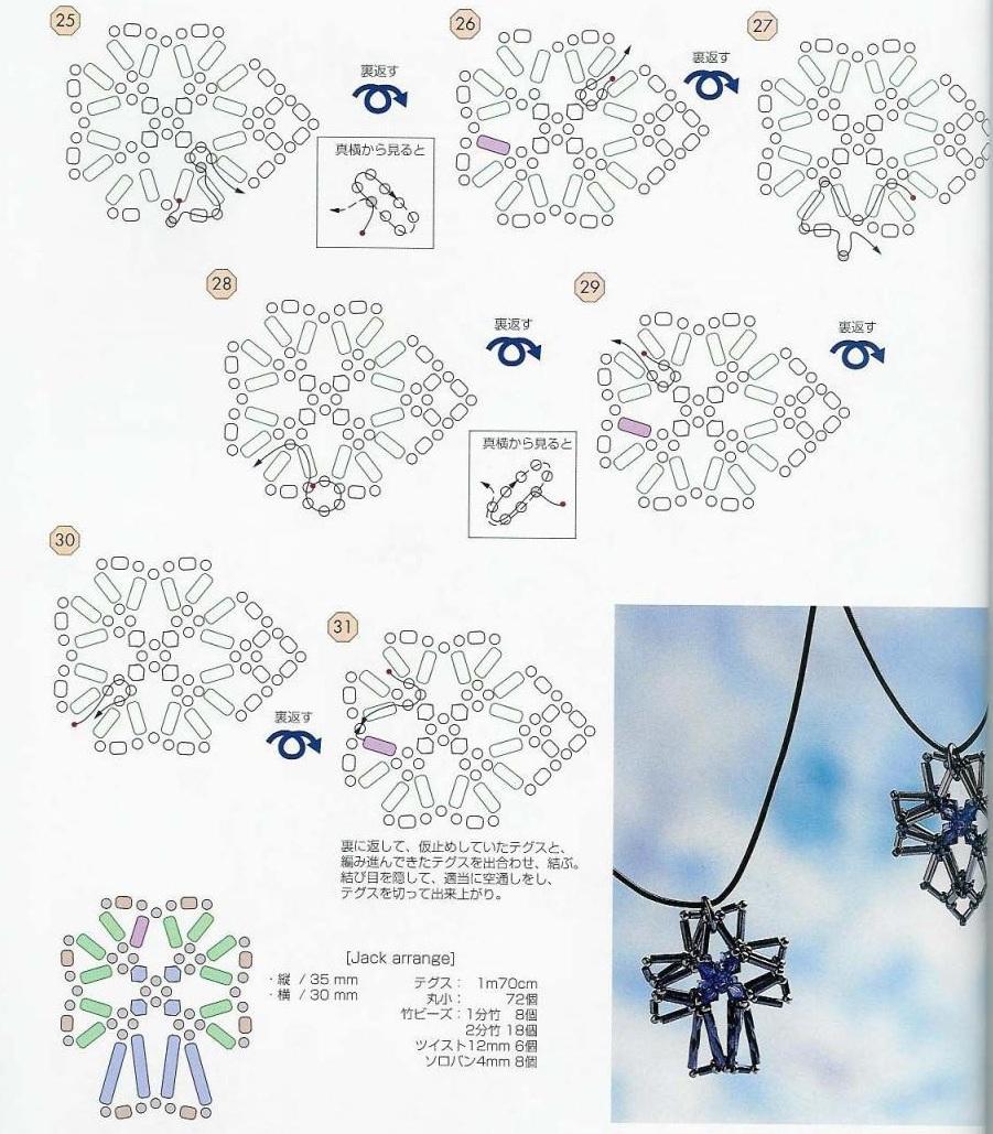 схема плетения. плетем крестик.