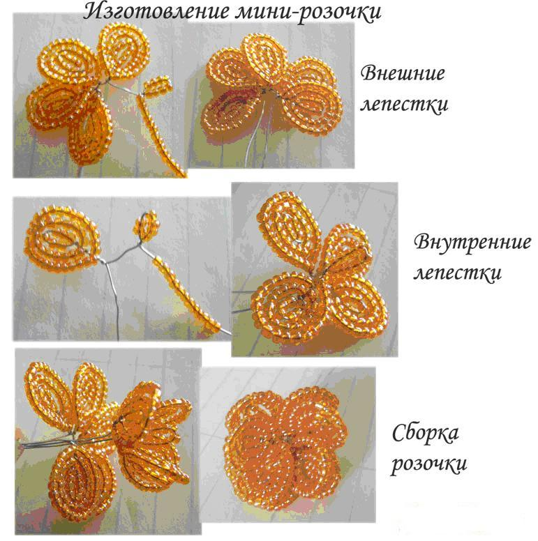 плетение бисером цветов схемы роза